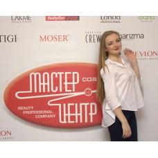 Мастер-класс Кирилла Стругова в Ставрополе 30 мая 2018г.