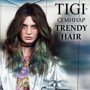 Trendy Hair TIGI