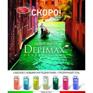 Новинки от DEPIMAX Professional