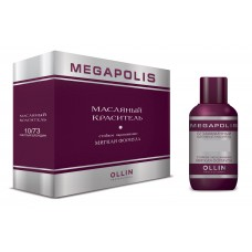 Megapolis Краситель масляный 10/0 светлый блондин